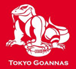 Tokyo Goannas