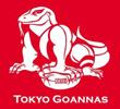 Tokyo Goannas